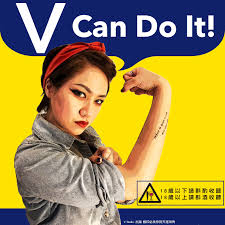 V Can Do It!