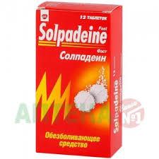 <b>Солпадеин Фаст таблетки</b> раствор №<b>12</b> цена — 194 руб. , купить ...