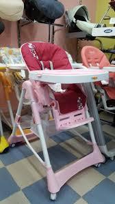 """<b>BabyHit стульчик для</b> кормления. Модель """"Appetite"""" - купить по ..."""