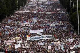 Αποτέλεσμα εικόνας για Ευρωπαϊκά Συνδικάτα
