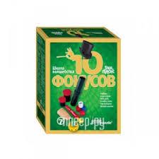 Купить <b>Step Puzzle Школа волшебства 10 фокусов</b> Green 76095 ...