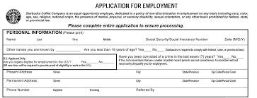job application template mcdonalds sample service resume job application template mcdonalds 3 ways to fill out job application forms wikihow job application online