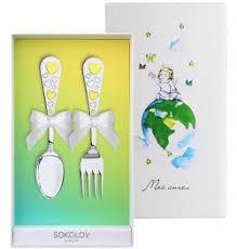 Детский <b>подарочный набор SOKOLOV</b> 24011_s — купить в ...