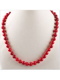 <b>Бусы</b> из <b>красного коралла</b> Аурели ForMyGirl 5053093 в интернет ...
