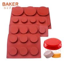 купите <b>baker form</b> с бесплатной доставкой на АлиЭкспресс version
