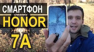 Смартфон <b>Huawei Honor 7A</b> - Чем Хорош и Чем Плох Хонор 7А ...