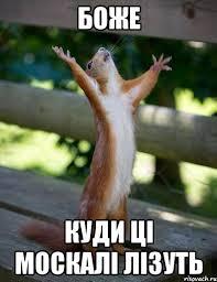 Террористы возят по Славянску минометы и ведут из них хаотическую стрельбу, - Селезнев - Цензор.НЕТ 6159
