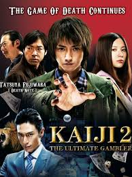 Kaiji 2 – Life Reversal Game – Legendado