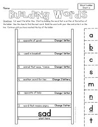 word ladders hands on printable word puzzles word ladders building words word ladders great for building vocabulary skills kids can manipulate the