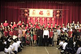 chinese new year celebration  the festive celebration commenced when mr chee the principal and mr tan wang cheow the school advisory committee chairman struck the chinese gong and