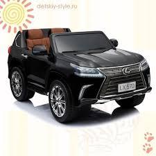 """Купить детский <b>Электромобиль Dake Лексус """"LX 570</b> 4WD ..."""