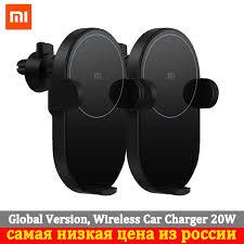 Original <b>Xiaomi</b> Wireless Car Charger <b>20W Max</b> Electric Auto Pinch ...