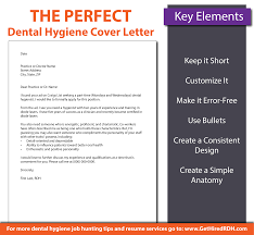 resume dental hygienist example cipanewsletter the perfect dental hygiene cover letter the cover letter