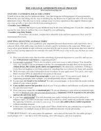 essay for entrance best photos of college application essay prompts sample college sawyoo com college admission essay topics