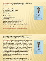 dr pradeep jain fortis hospital delhi surgery human dr pradeep jain fortis hospital delhi surgery human gastrointestinal tract