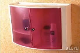 <b>Шкафчик для ванны</b> / шкаф полка полочка в ванную <b>Prima Nova</b> ...