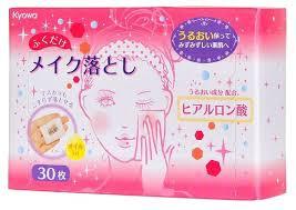 <b>Kyowa</b> Shiko <b>салфетки влажные</b> для снятия макияжа с ...