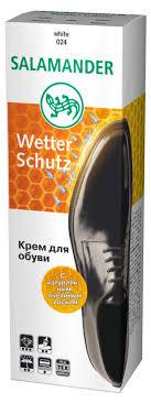 Купить <b>Крем для обуви</b> Salamander Wetter-Schutz белый, 75 мл с ...