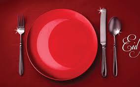 <b>Eid Mubarak</b> projects   Photos, videos, logos, illustrations and ...