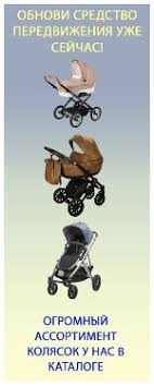 <b>Игрушки</b> для малышей купить в Москве и Твери с доставкой