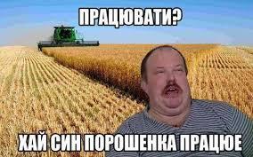 Предоставление очередного транша зависит от реформ, которые будут проведены в июне, - представитель МВФ в Украине Ваше - Цензор.НЕТ 9639