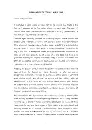 school essay example speech  socialsci coschool