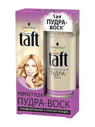 <b>Воск</b>-<b>пудра</b> Perfect Flex 10 г Taft 2348925 купить %FORPRICE% в ...