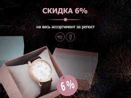 <b>Мужские</b> наручные <b>часы Wainer</b> | Сеть магазинов «Ручная ...