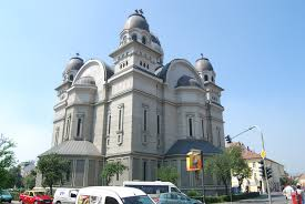 Ascension of the Lord Cathedral, Târgu Mureș