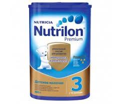 <b>Молочные смеси Nutrilon</b>: каталог, цены, продажа с доставкой по ...