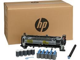 <b>Комплект для обслуживания HP</b> LaserJet, 220 В(F2G77A)| HP ...