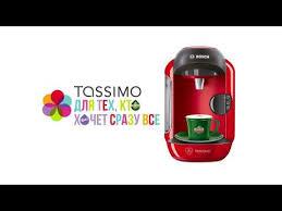<b>Кофе капсульный Tassimo</b> Jacobs Monarch Эспресcо купить в ...
