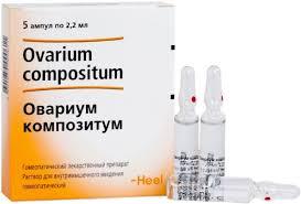 Купить <b>Овариум композитум раствор</b> для инъекций 2.2мл амп 5 ...