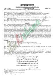 english compulsory b sc st annual examination university english compulsory b sc 1st annual examination 2014 university of sargodha past papers ilam ki shama