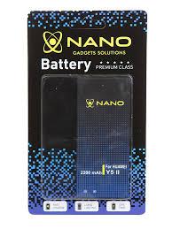 <b>Аккумулятор Nano Original Battery</b> для APPLE iPhone 6S ...