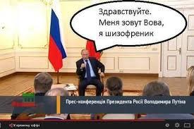 Филарет депутатам Европарламента: Если не остановить Россию, может начаться мировая война - Цензор.НЕТ 9901