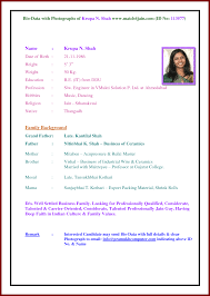 sample biodata for students resume cv examples sample biodata for students biodata format for job bio data sample for freshers marriage biodata format