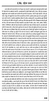 short essay on dowry system in hindi