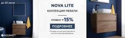 <b>Тумба</b> с раковиной для ванной 100 см, купить в Москве