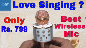 <b>WS-858 Wireless karaoke microphone</b> with recording | Unboxing ...