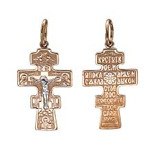 Золотой православный <b>крестик</b> с распятием <b>Эстет</b> 01R010831 ...