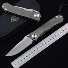 <b>Складной нож</b> KEVIN JOHN <b>VENOM</b> TiLock M390, титановая ...
