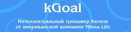Умный <b>тренажер Кегеля kGoal</b> | ВКонтакте