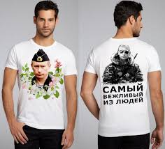 <b>Термоперенос на</b> футболку: технология нанесения изображений ...
