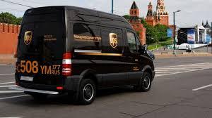 International <b>Shipping</b> Services | UPS - Russia