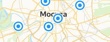 Уход за ногами Morizo — купить на Яндекс.Маркете
