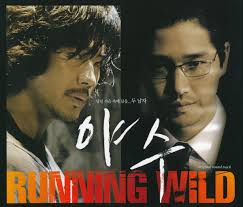 Kenji Kawai - 야수 <b>Running Wild</b> (<b>Original</b> Soundtrack) (2006, CD ...