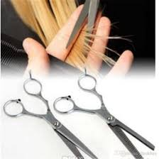 5.5 Professional Hair Cutting Shears Australia | New Featured 5.5 ...
