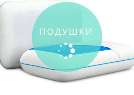 <b>Аскона</b>-УРАЛ's products – 31 products | VK