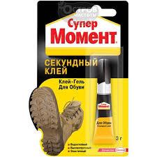 Купить <b>Клей</b>-<b>гель Супер</b> Момент для обуви <b>специальный</b> ...
